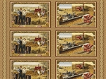 International Harvester Tan Scene Fabric
